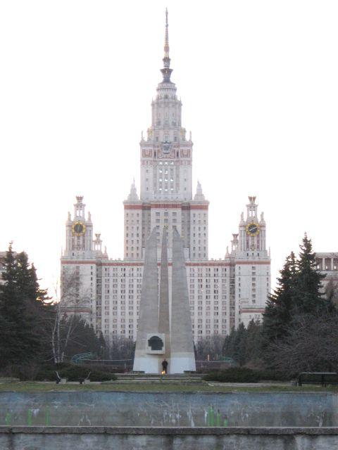 Вечный огонь на фоне МГУ
