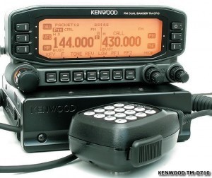 Kenwood TM-D710 amber backlit